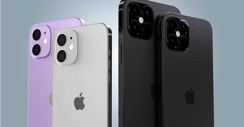Apple iPhone 12-ს უახლოეს დღეებში წარადგენს